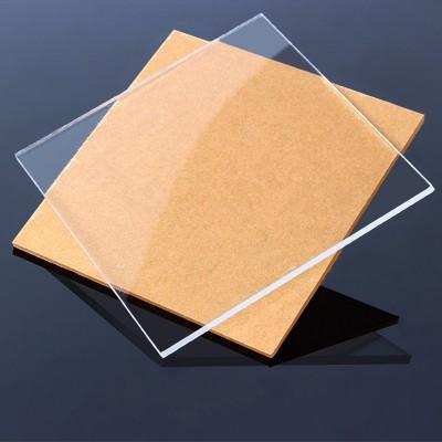 "Engraving Transparent Clear Cast Acrylic Plastic Sheet (40 Pieces, 8""×12"" × 0.118""  )"